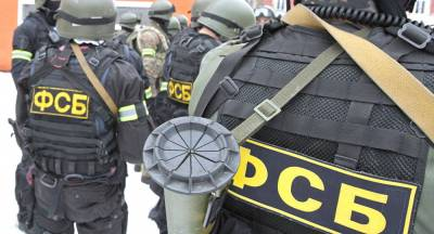b2ap3_thumbnail_Russias-Federal-Security-Service-FSB.jpg